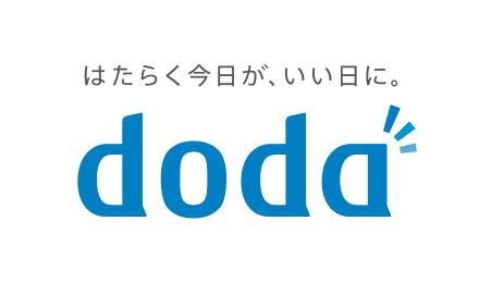 転職ならdoda(デューダ) - 求人広告販売代理店募集 | 転職を成功に ...