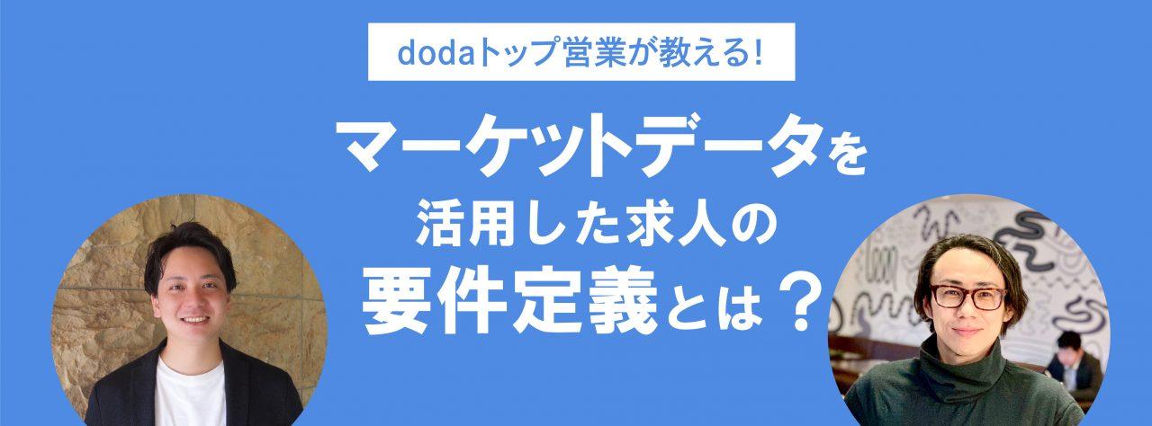 LP画像 詳細画像➁-01