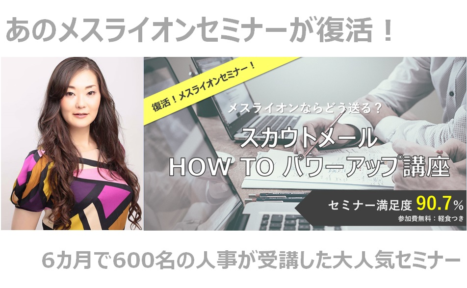 img_seminar_udagawa_2018