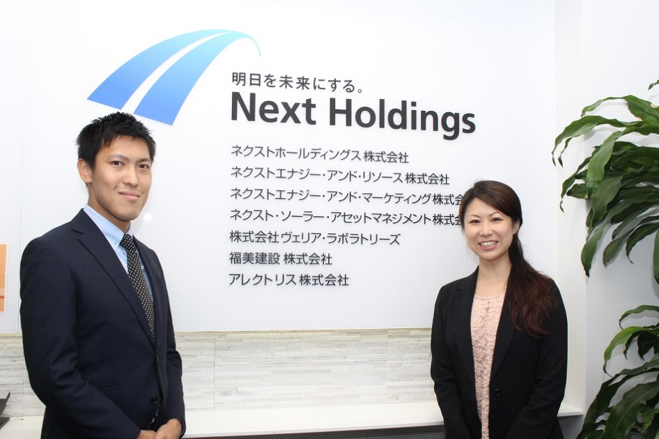 next_holdings